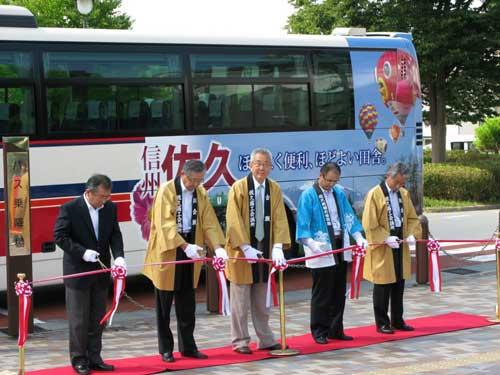 イメージ:佐久⇔東京間を毎日運航! ラッピング高速バス