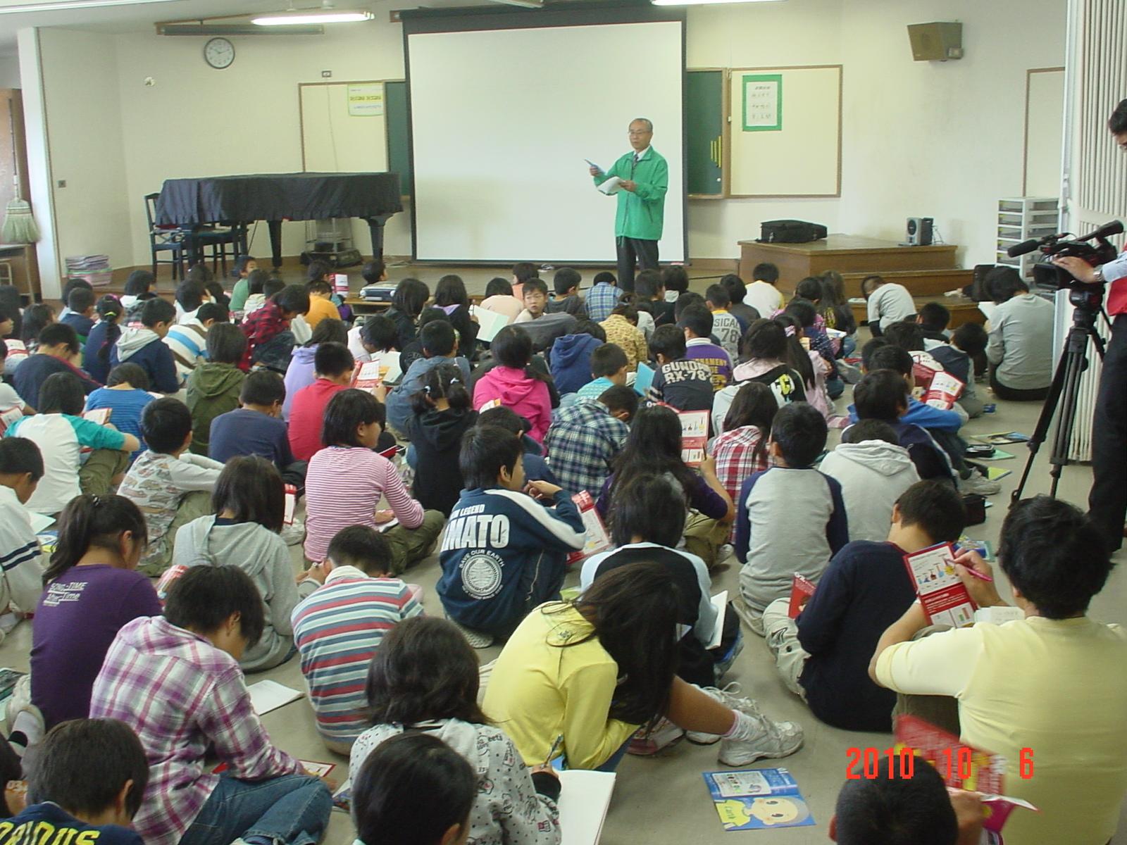 岩村田小学校