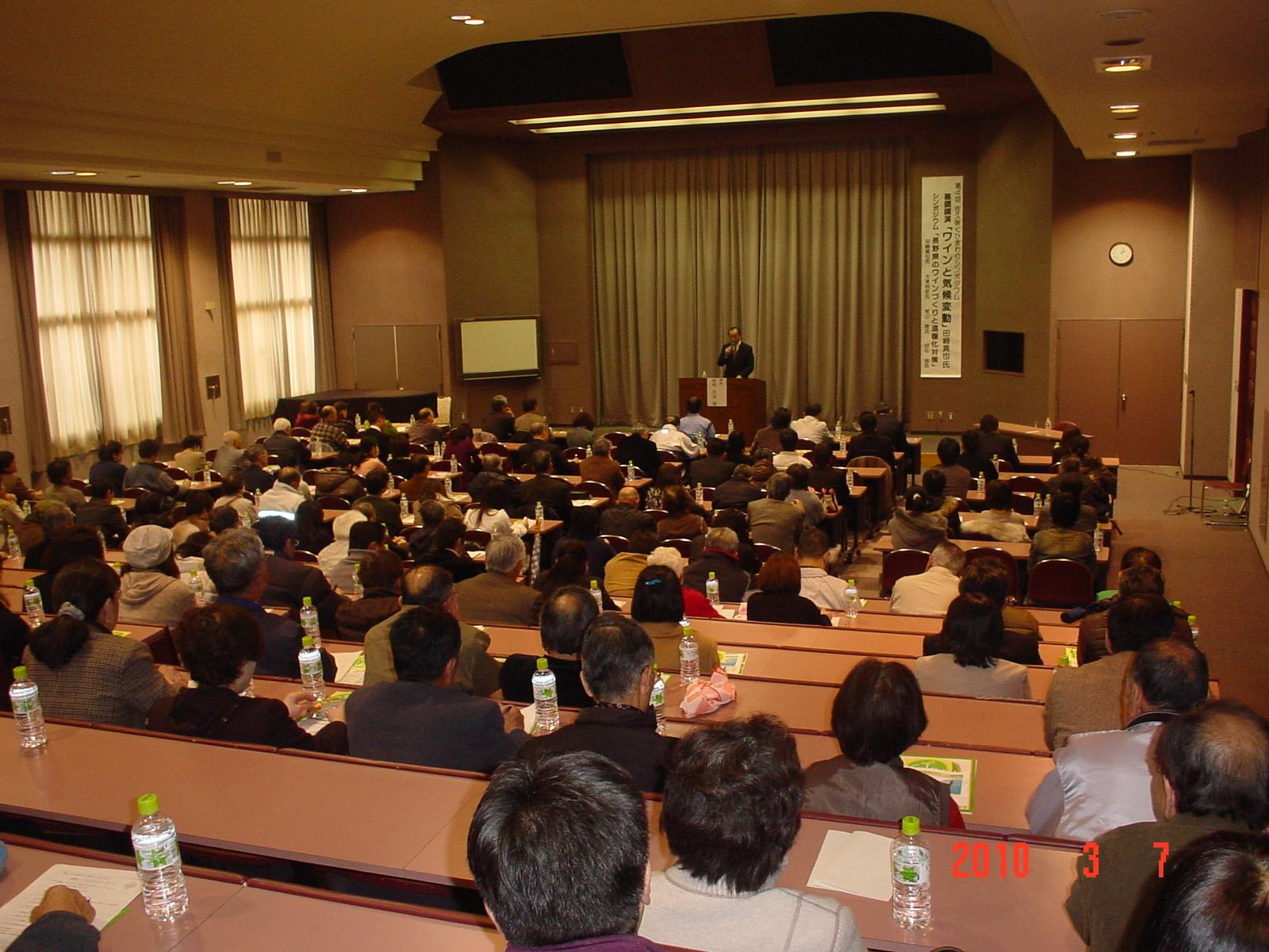 講師:田崎真也ワインソムリエ