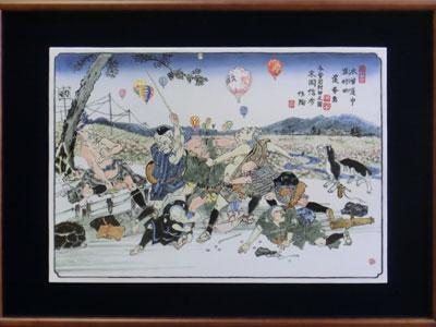 イメージ:中山道69次浮世絵「岩村田宿」の現代版陶額を展示中