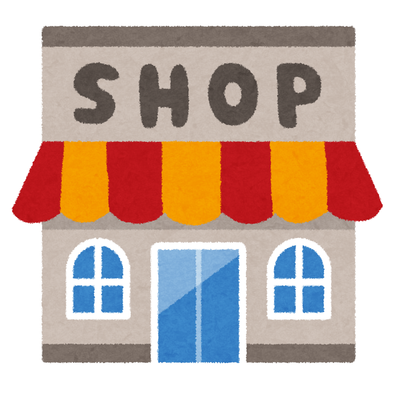 イメージ:佐久市の空き店舗空き工場情報・補助金