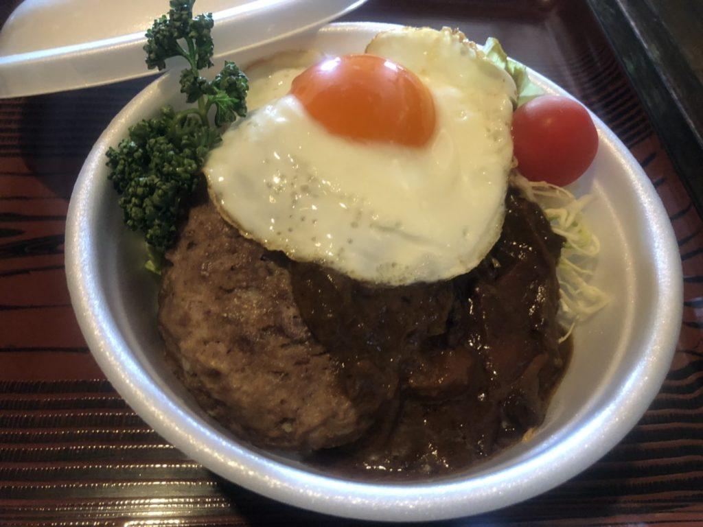 カレーハンバーグ丼