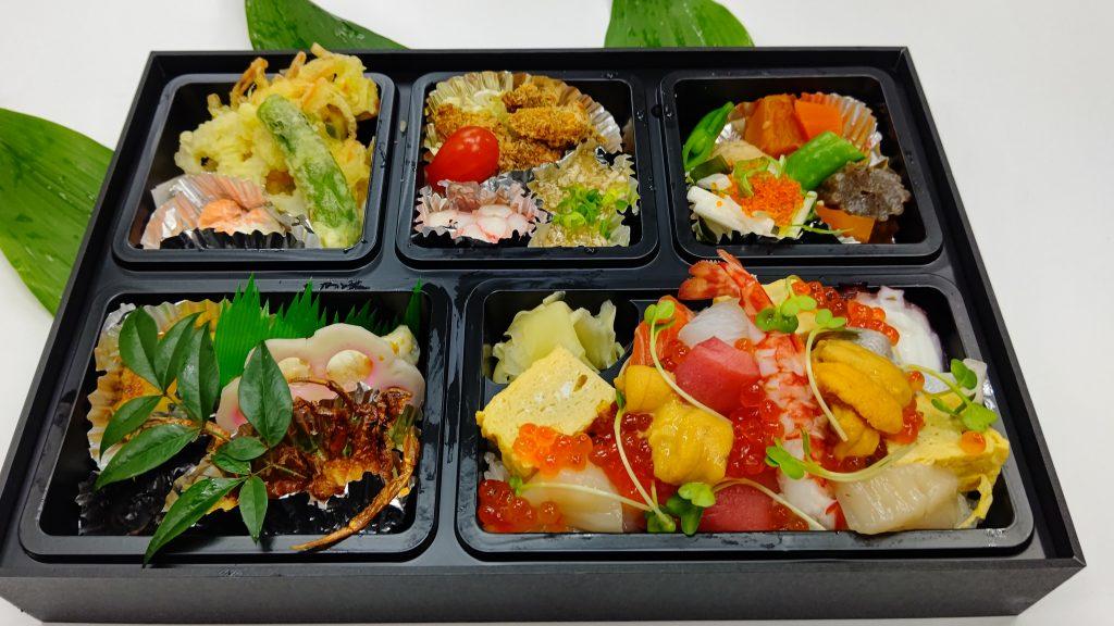 特別 寿司御膳(にぎり又はちらし)